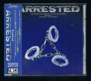CD/ARRESTED アレステッド:ゲイリー・ムーア,グラハム・ボネット,ドン・エイリー,イアン・ペイス