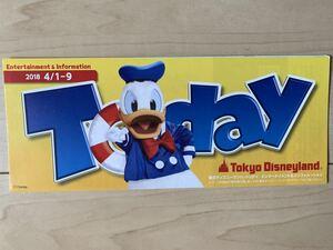 ディズニー TODAY 2018.4.1~9 TDR 東京ディズニーリゾート TDL TDS トゥデイ ディズニーランド ドナルド