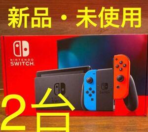 Switch スイッチ ネオン2台