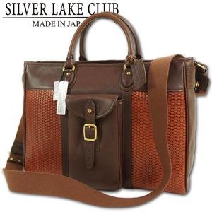 シルバーレイククラブ SILVER LAKE CLUB 2WAY レザーボストントートバッグ ビク メンズ ブラウン系 新品 正規品 日本製 定価93,500円