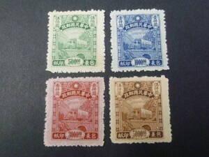 21MI M №81A 旧中国切手 1944年 JPS#810-14 中信版包果票 4種完 未使用NH・VF