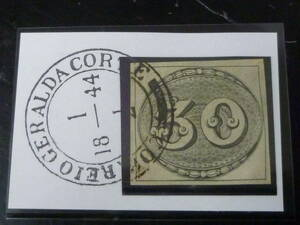 21MI M  №A ブラジル切手 クラシック 1843年 BULLS EYES SC#1 30r フルマージン 使用済 【SC評価 $550】
