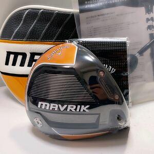 新品 キャロウェイ MAVRIK マーベリック 10.5° ヘッドとカバーとレンチと保証書付属 日本仕様
