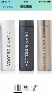 ステンレスボトル DEAN & DELUCA 3本セット GLOW
