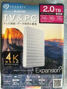 お値下げ ELECOM ポータブルHDD 2TB テレビ4K対応 PCデータ両用 1個 新品未開封です。