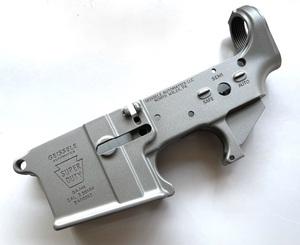 ガイズリーGEISSELE SUPER DUTY GRAYロアレシーバーGA- M4 VFC GBB M4