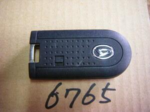 平成29年 ミライース DBA-LA350S 純正 スマートキー キーレス 鍵 カギ
