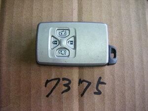 平成18年 エスティマ アエラス DBA-ACR50W 純正 スマートキー キーレス 鍵 カギ 両側スライドドア