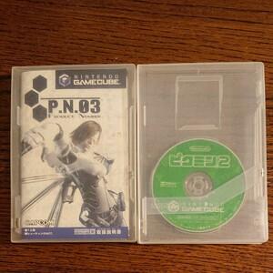 任天堂 ゲームキューブソフト P.N.03 ピクミン2