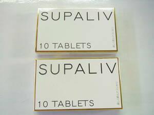 未使用★2箱セット!SUPALIV スパリブ サプリメント 10粒入り ビタミンC 賞味期限 2023.09.30×2