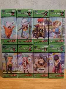 ワンピース ワールドコレクタブルフィギュア vol.5 8種セット 開封品 ワーコレ