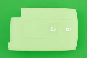 ダイハツ車&(OEMのトヨタbB・パッソ等)・2ボタン キーフリーリモコン(スマートキー)用シリコンカバーケース★ライムグリーン色(蓄光)