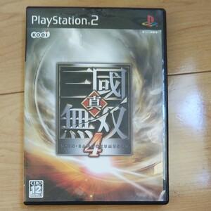 真・三國無双4 PS2ソフト PS2!
