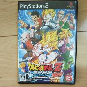 プレステ2 ドラゴンボールZ スパーキング!ネオボールZ PS2 PS2ソフト