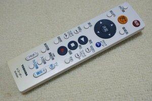 << free shipping > ATOSHIBA Toshiba recorder SE-R0381 remote control operation OK