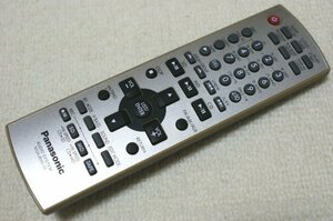 < free shipping > Panasonic N2QAJB000129 SC-PM710SD for remote control CD/MD/TAPE/SD player for remote control operation OK