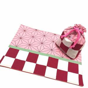 【鬼滅の刃】禰豆子 ランチョンマット&ミニ巾着袋2点セット
