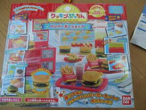 クッキンぷっちん ハンバーガーショップ BANDAI 作り方DVD・取扱説明書・箱付き 同梱可