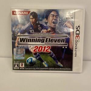 ウイニングイレブン2012 3DS ソフト ゲームソフト