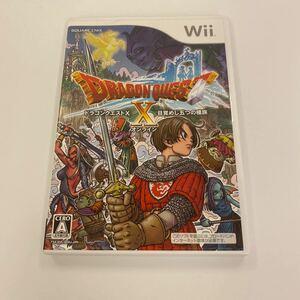 WiiドラゴンクエストXソフト ジャンク