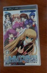 PSPソフト リトルバスターズ!Converted Edition ギャルゲー ゲームソフト Portable PSP ポータブル