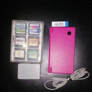 DSi本体 ピンク ソフト付き ジャンク品