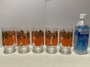未使用HOYA製ガラスコップ、硝子コップ5客、リンゴ柄、大きめサイズ、難あり
