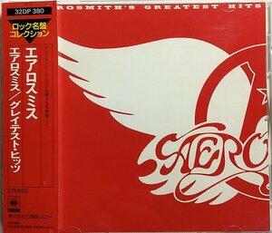 エアロスミス グレイテスト・ヒッツ 国内盤 Aerosmith's Greatest Hits