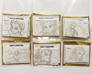 【新品】鬼滅の刃 原画コレクションスクエアランダム缶バッジA 煉獄杏寿郎 無限列車 煉獄 缶バッジ