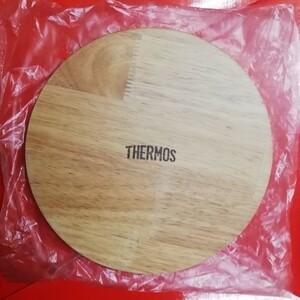 サーモス THERMOS 鍋敷き 木製プレート 新品未使用