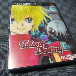 PS2【テイルズオブデスティニー2】2002年ナムコ [送料無料]返金保証あり