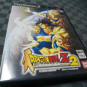 PS2【ドラゴンボールZ2】2004年バンダイ 解説書なし [送料無料]返金保証あり
