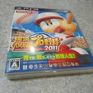 PS3【実況パワフルプロ野球2011】コナミ [送料無料]返金保証あり