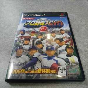 PS2【プロ野球スピリッツ2】2004年コナミ 解説書なし [送料無料]返金保証あり