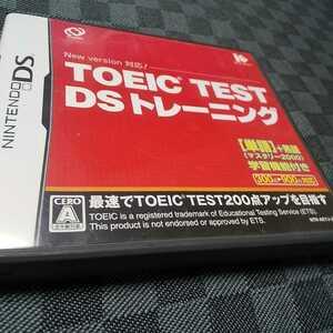 DS【TOEIC TEST DSトレーニング】IEインスティテュート [送料無料]返金保証あり ※バックアップについては商品説明をお読みください。