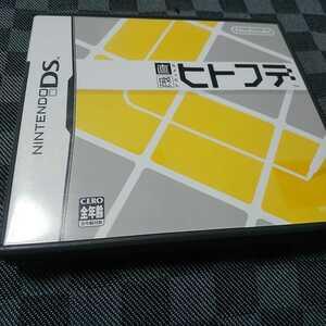 DS【直感ヒトフデ】任天堂 [送料無料]返金保証あり ※バックアップについては商品説明をお読みください。