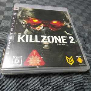 PS3【キルゾーン2】ソニーCE 対象年齢17歳以上 ※暴力シーンあり[送料無料]返金保証あり
