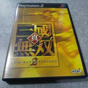 PS2【真三國無双2】光栄 [送料無料]返金保証あり