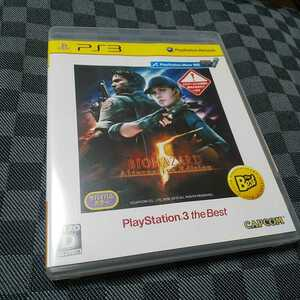 PS3【バイオハザード=Alternaitive Edition=】2009年カプコン ※過激なシーンあり 対象年齢17歳以上 [送料無料]返金保証あり