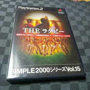 PS2【THEラグビー】※解説書なし 送料無料 返金保証あり