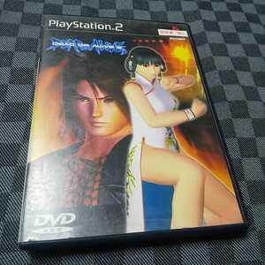 PS2【デッド・オア・アライブ2】2000年テクモ ※解説書なし [送料無料]返金保証あり