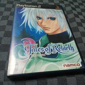 PS2【テイルズオブリバース】2004年ナムコ [送料無料]返金保証あり