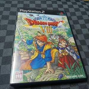 PS2【ドラゴンクエスト8=空と海と大地と呪われし姫君=】2004年スクウェア・エニックス [送料無料]返金保証あり