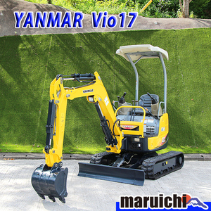 ミニショベル ヤンマー Vio17 可変脚仕様 後方超小旋回型 ディーゼルエンジン 0.05m3 2013年製 YANMAR ユンボ バックホー 福岡 中古 7H1