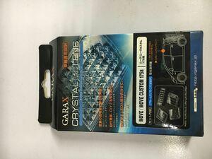 GARAX guarantee ksK-SPEC crystal Len s* real -m lens MOVE Move 175 series L175/185
