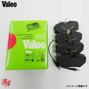 VALEO(va Leo ) brake pad Fiat FIAT 500 500C 500S chin ke changer toABARTH 500 312141 312142 598425