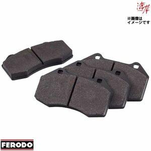 FERODO( Ferodo ) brake pad DS2000 Nissan ( Nissan ) Skyline Fairlady Z BNR32 (GT-R)ECR33 ER33 ER34 HCR32