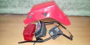 HONDA XL125R テールカウル テールランプ リアフェンダー カウルステー ブレーキランプ 純正 当時 貴重 傷あり割れなし