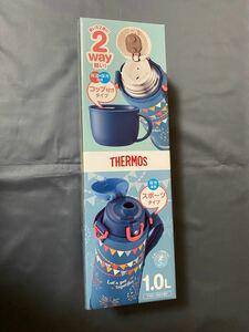 サーモス ステンレスボトル 1.0L ブルー 水筒 2way
