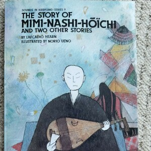 英語版 The Mimi Nashi Hoichi